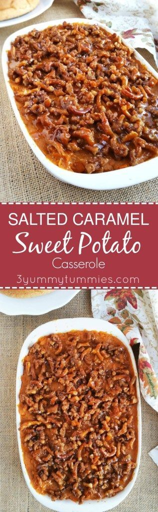 This Salted Caramel Sweet Potato Casserole is a great alternative to the usual flavors with a pretzel topping and mashed sweet potatoes.: