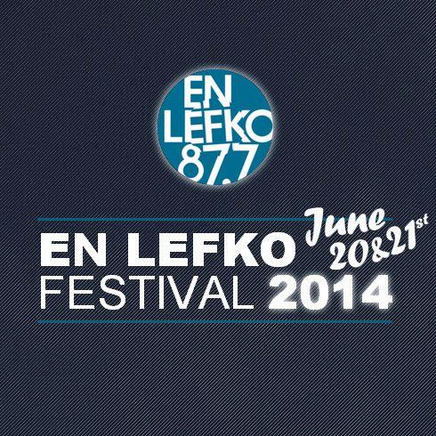 EN LEUKO FESTIVAL 2014