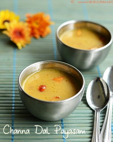 Simple and easy payasam with kadalai paruppu/ chana dal and jaggery. With step by step pictures!