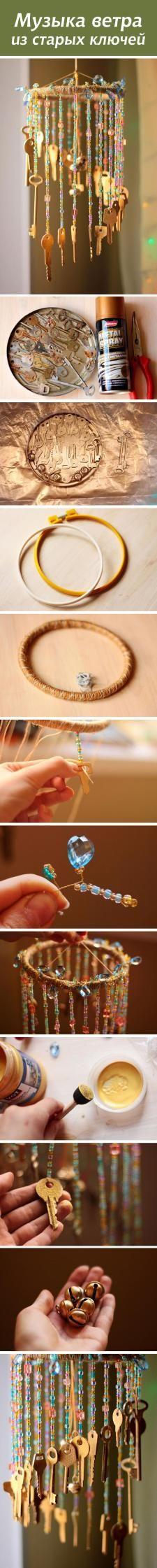 Jewelry Craft Ideas - Pandahall.com key and beads wind chimes mobile
