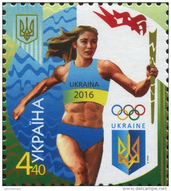 Ukraine, 23.7.2016. Olympic Games - Rio de Janeiro, Brazil. Value: 4,40 (G), Issued (1/1): 131.000 pcs. Price: 8,11 CZK.