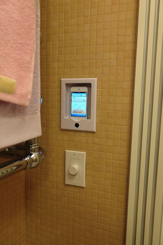 Док-станция для iPod/iPhone с регулятором громкости в системе звукового сопровождения сан-узла
