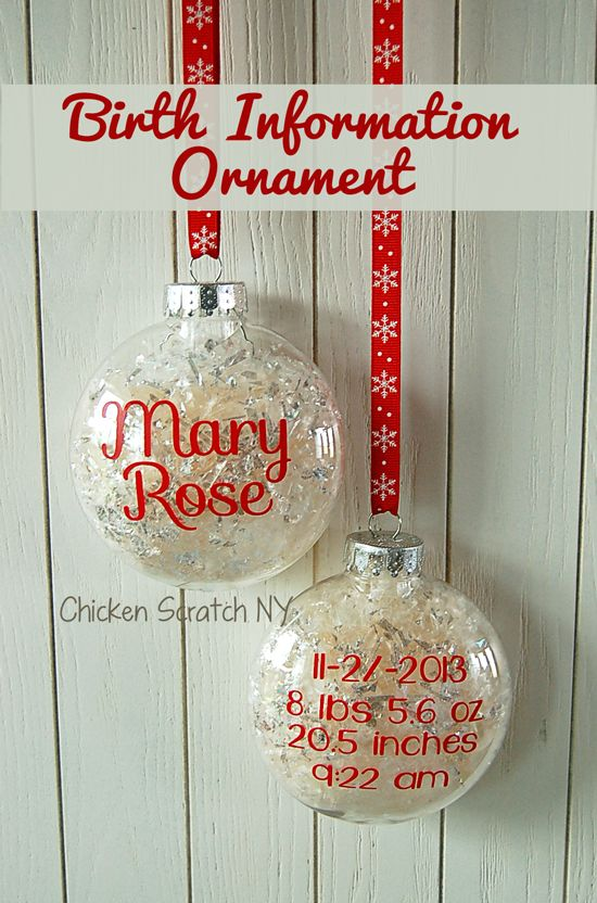 DIY Birth Announcement Ornaments made with vinyl & my Silhouette | Chicken Scratch NY
