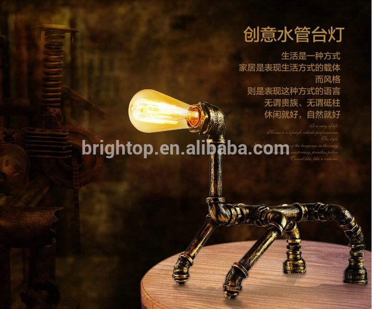 wholesales vintage waterpipe retro table lamp for decoration 42x20x31