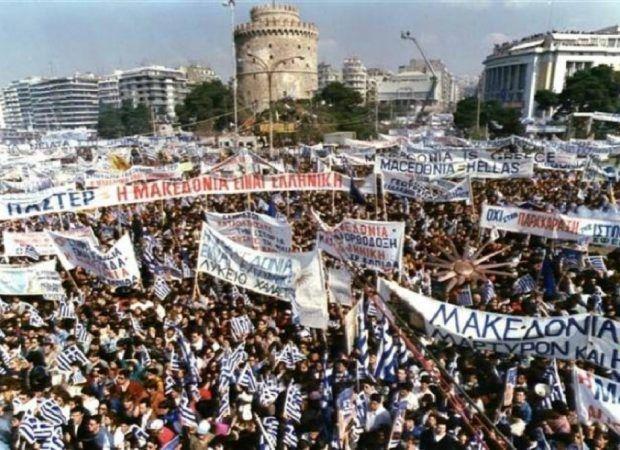 Μακεδονία και Θράκη στο απόσπασμα – Άρθρο του Ν. Γ. Μιχαλολιάκου