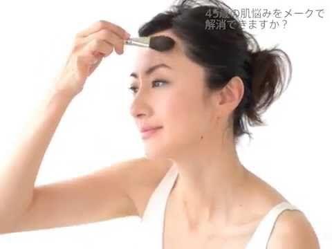 【壁 その(3)】45歳の肌悩みをメークで解消できますか? - YouTube