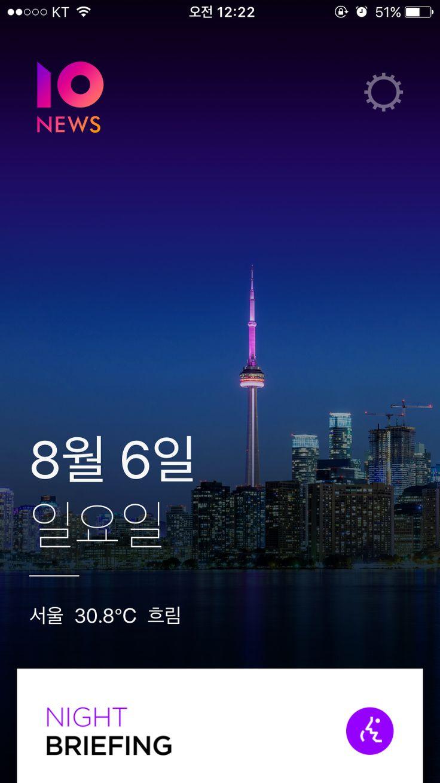 news10 app design ui