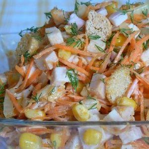 Питательный салат «Карус…