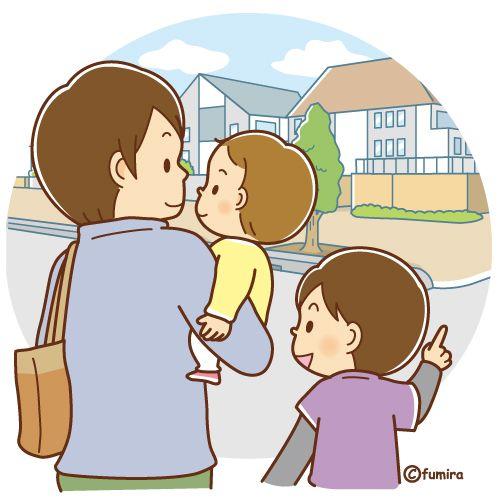 あかちゃんを抱っこしたお父さんと家に帰るこどものイラスト ソフト