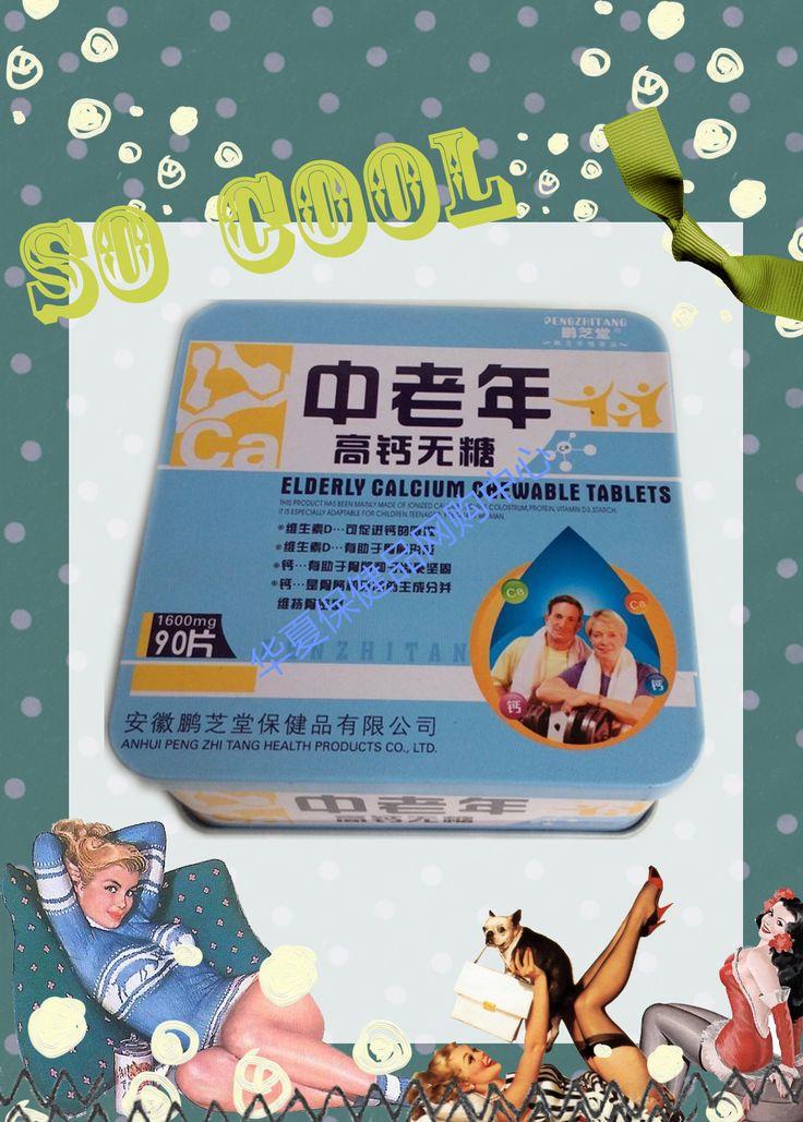 Подлинная Пэн Ши Тонг среднего возраста с высоким содержанием кальция без сахара 90/10 жестяные коробки, начиная ксилит хвалили это
