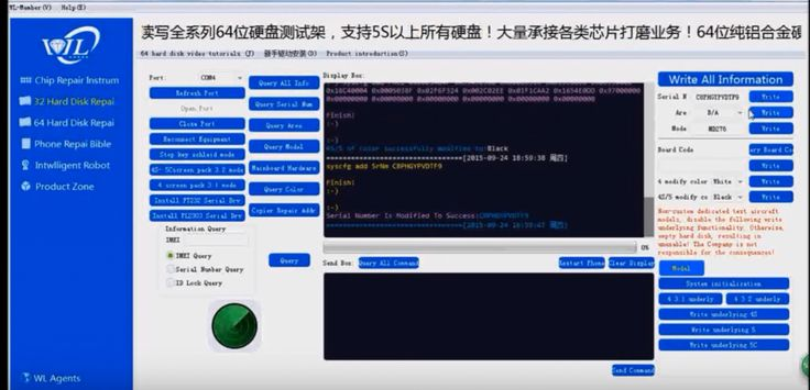 iCloud Unlock Bypass software and hardware