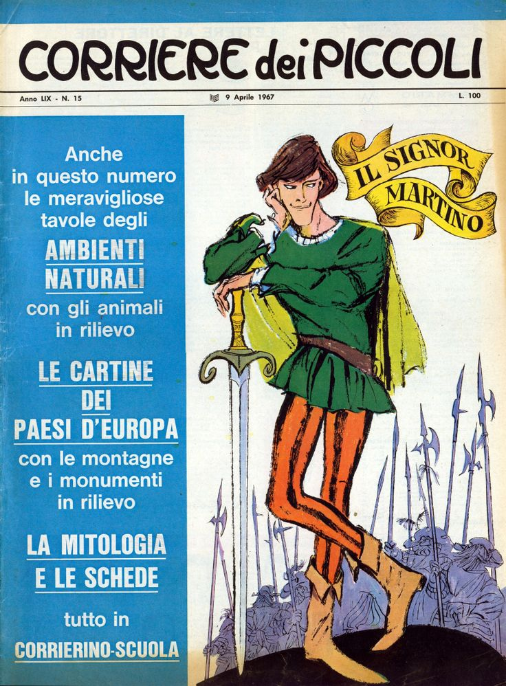 1967-15