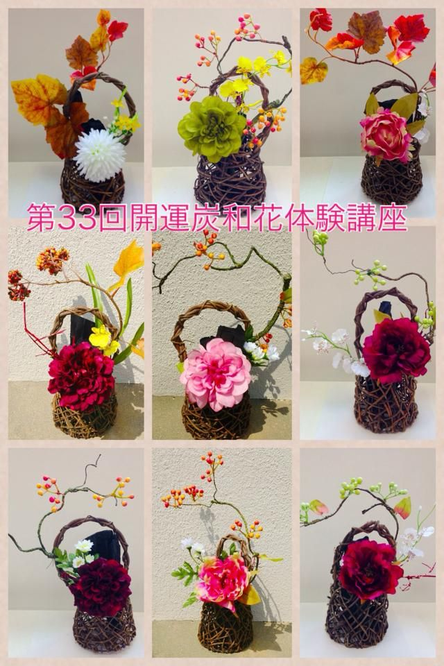 Japanese flower 開運炭とカズラの和花アレンジ講座