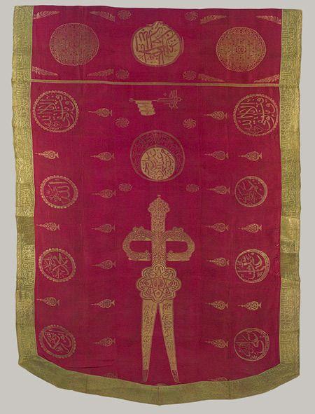 Bannière de l'Empire et du califat Ottoman 1299 1923
