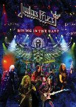 Judas Priest Tour
