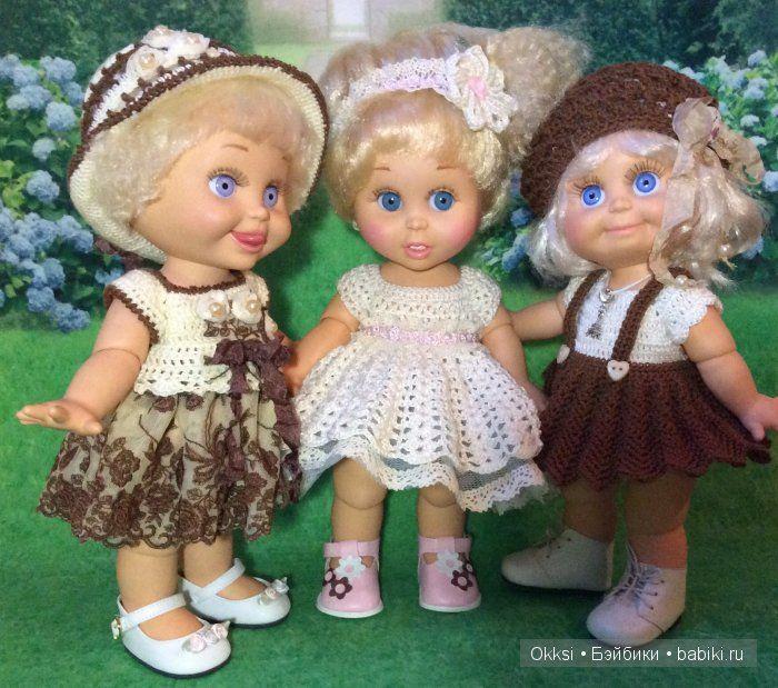 Кофе и молоко / Куклы Galoob Baby Face dolls / Бэйбики. Куклы фото. Одежда для кукол