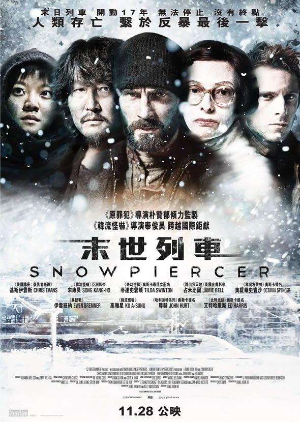 Snow Piercer | Movies 2014 | Pinterest