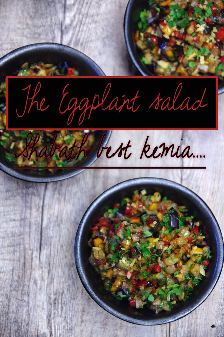 bell pepper, red pepper, jewish food, kosher, tchatchouka, jam , tomato, vegan, healthy, eggplant, caviar, aubergine, salade de chabath, kemia, paprika, kemia