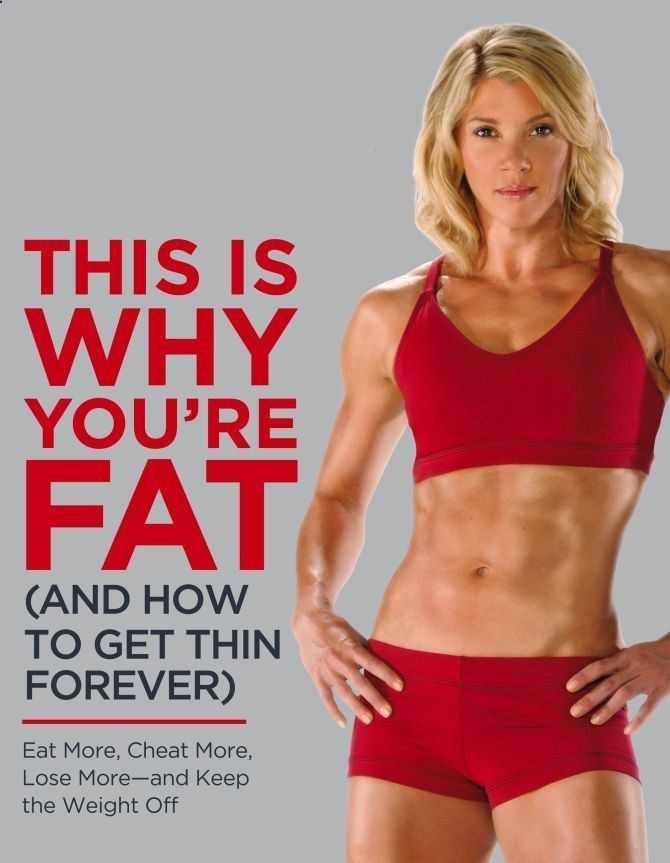"""Fat loss is important. You are able to """"Drop 3 Dress Sizes Within A Week With The Venus Factor"""" It is that effective! No weird devices to mess with, you don't have to have a gym membership, everything can be done from home. I suggest you go to http://www.2createabody.com/the-venus-factor.html right now! Thank you"""