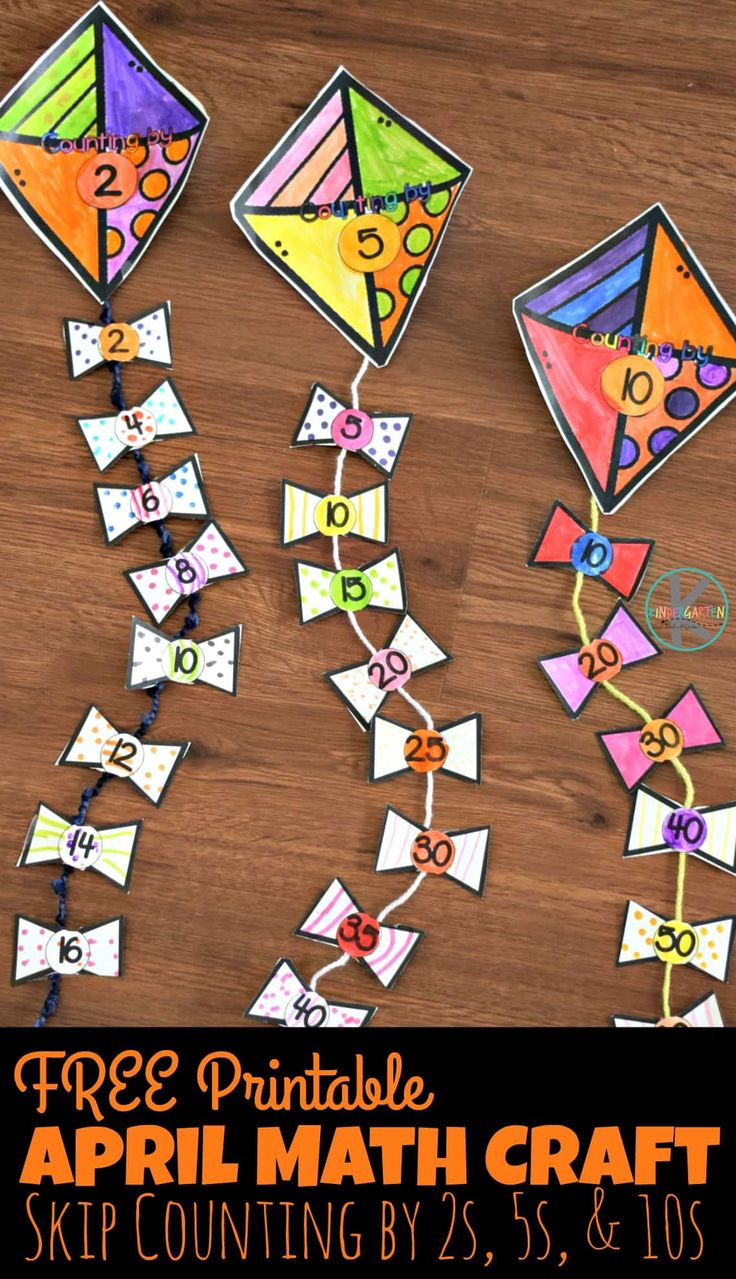 FREE Printable April Math Craft – this super cute …