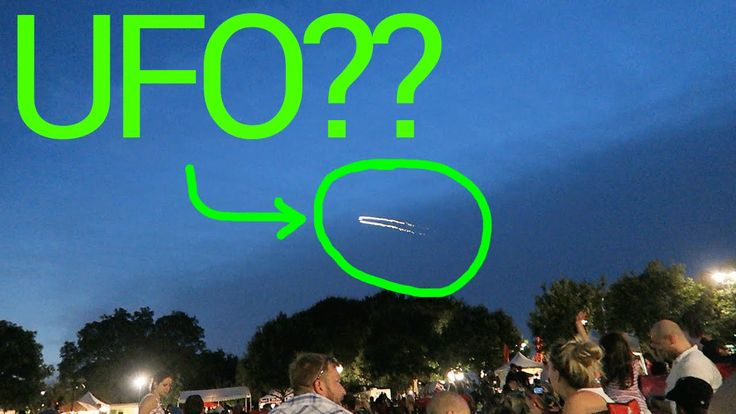 UFO인가?? 미국 독립기념일 불꽃놀이 보다가 at Addison circle park, Kaboom Town Dallas Texas