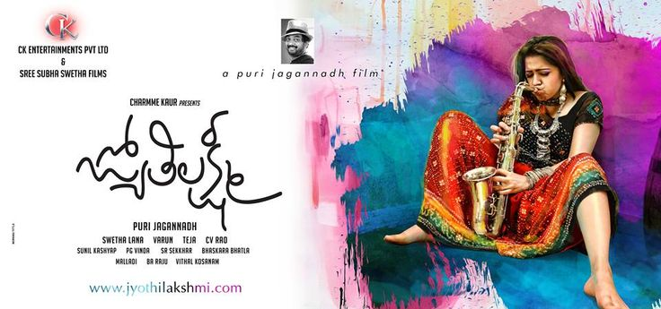 Charmy First Look Poster in Jyothi Lakshmi