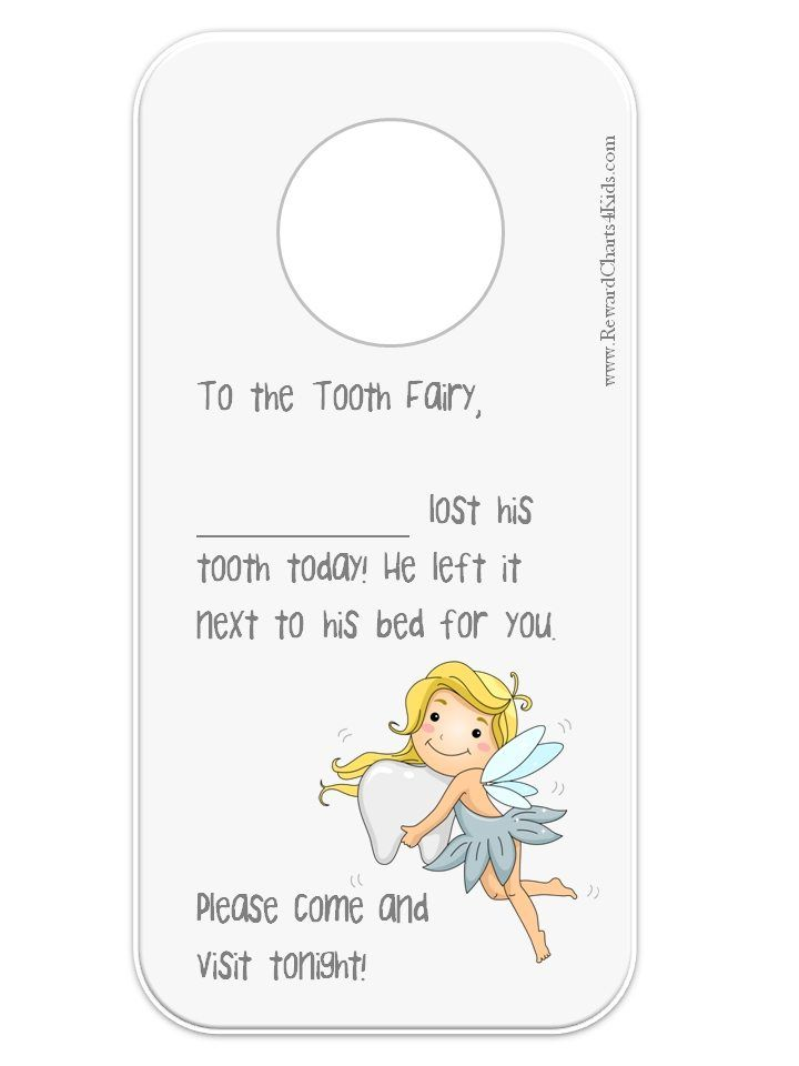 13 best Tooth Fairy Certificates images on Pinterest