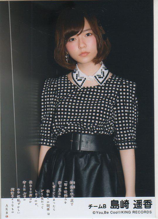 AKB48 鈴懸なんちゃら 劇場盤特典写真 島崎遥香