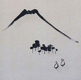 Mt. Fuji Zen Scroll Painting by Yamaoka Tesshu
