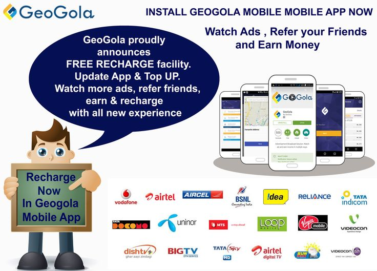 ‪#Geogola‬ ‪#Announces‬ ‪#Free‬ ‪#Recharge‬ Facility . Update #Geogola ‪#MobileApp‬ Now & Top Up . ‪#Watch‬ Ads , ‪#Refer‬ ur Friends , ‪#Earn‬ & #Recharge ..... For Updated click this Link :http://lnk.al/1jcM