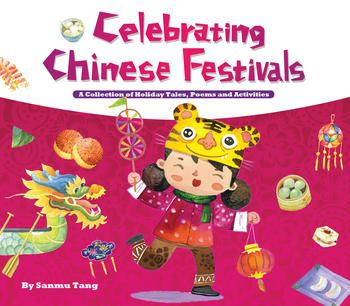 Learn about many different Chinese festivals.