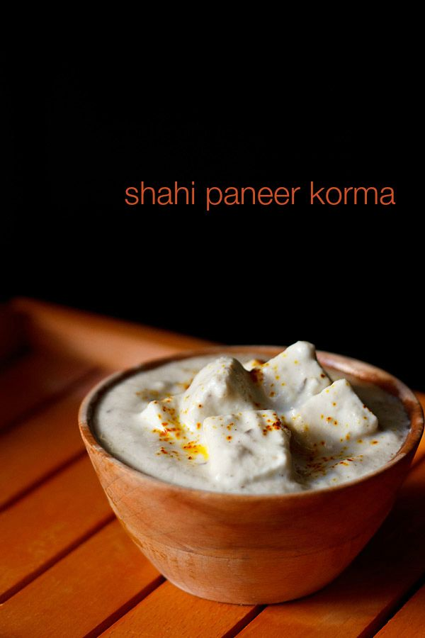 mughlai shahi paneer korma recipe - royal and delicately flavored paneer korma with a white gravy.