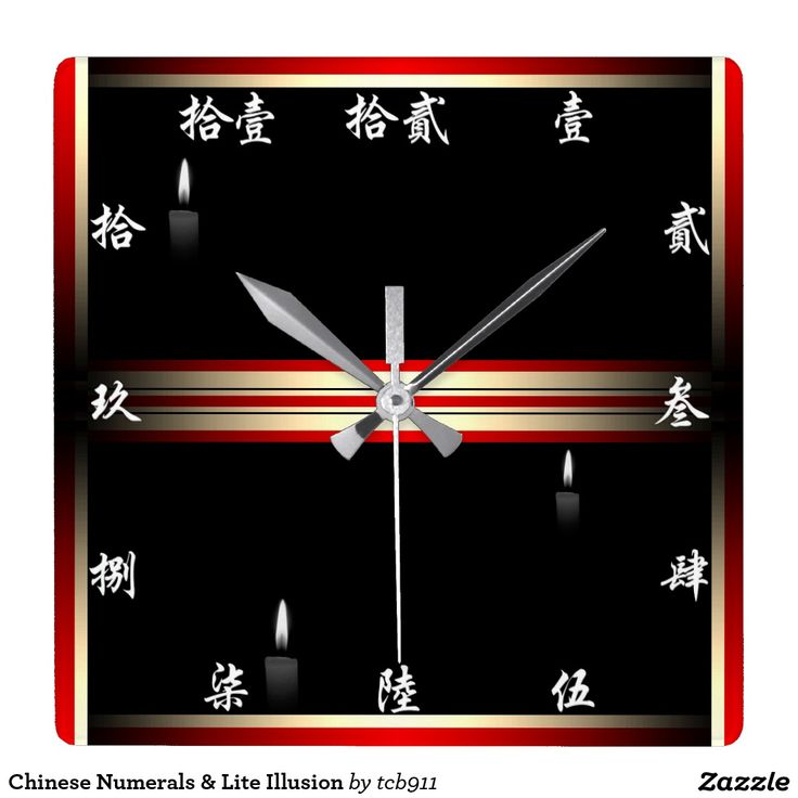Chinese Numerals & Lite Illusion Square Wall Clock