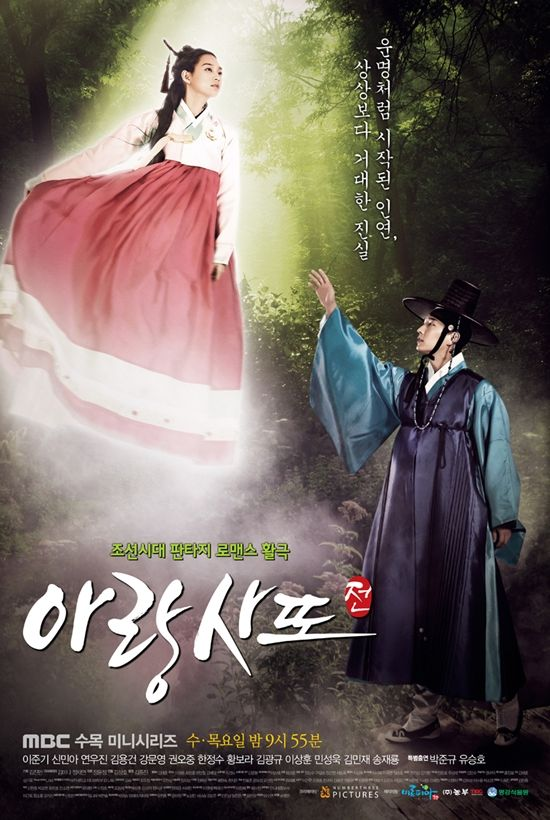 """""""Arang and the Magistrate"""" - Set in the Joseon Dynasty period, a female ghost (Shin Min-A), who was murdered, appears in front of a government official (Lee Joon-Gi) and pleads for the man to punish her murderer. Although he has no interest in helping ghosts he realises this girl and her lost memories are a key to finding his lost mother.   20 episodes"""
