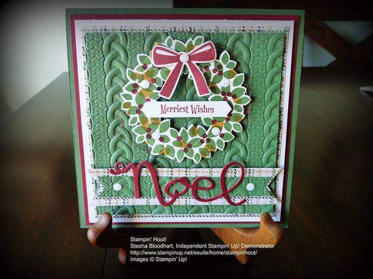 Cable Knit Dynamic Textured Impressions Embossing Folder 143537 Warmth & Cheer DSP Stack 141991 Warmth & Cheer 12 X 12 Cardstock 141992 Wondrous Wreath Photopolymer Stamp Set 135047 Wonderful Wreath Framelits 135851 White Perfect Accents 138416 Whisper White Cardstock 100730