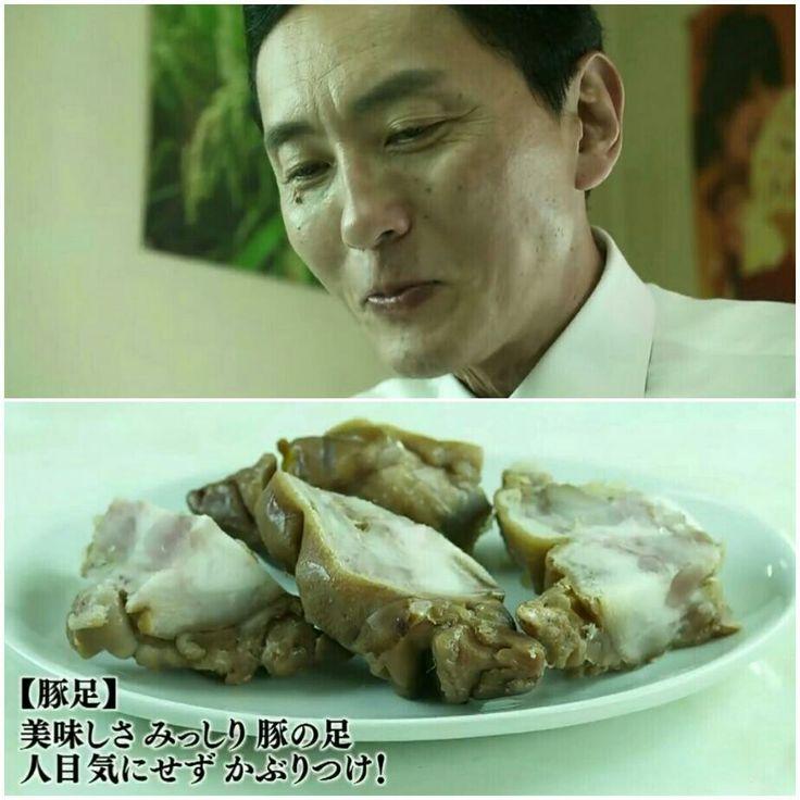 孤独のグルメ season4 #04 焼肉 大幸園