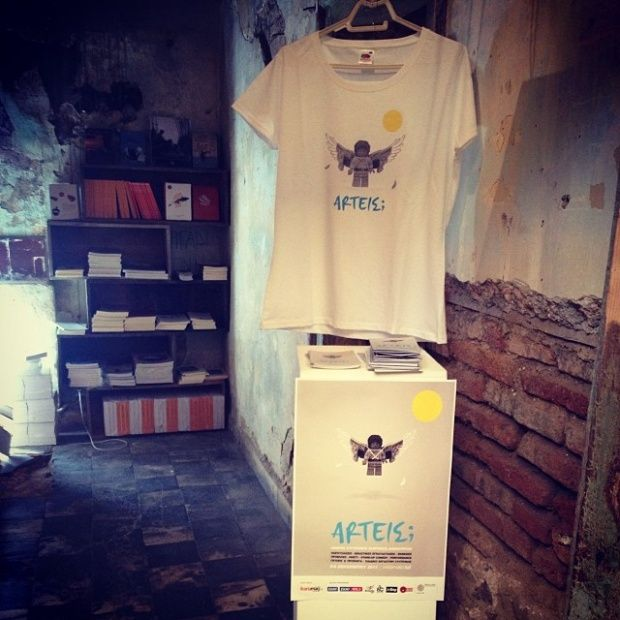 Icarus Lego T-shirt