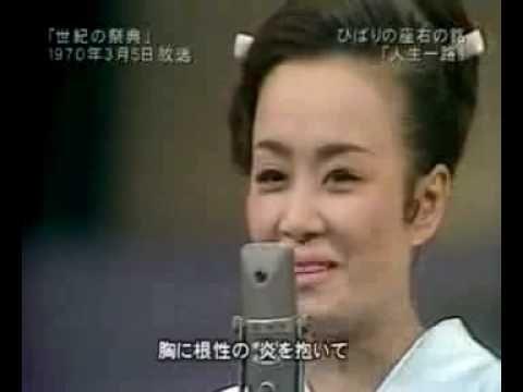 ▶ 美空ひばり 人生一路 1970 3 5 - YouTube