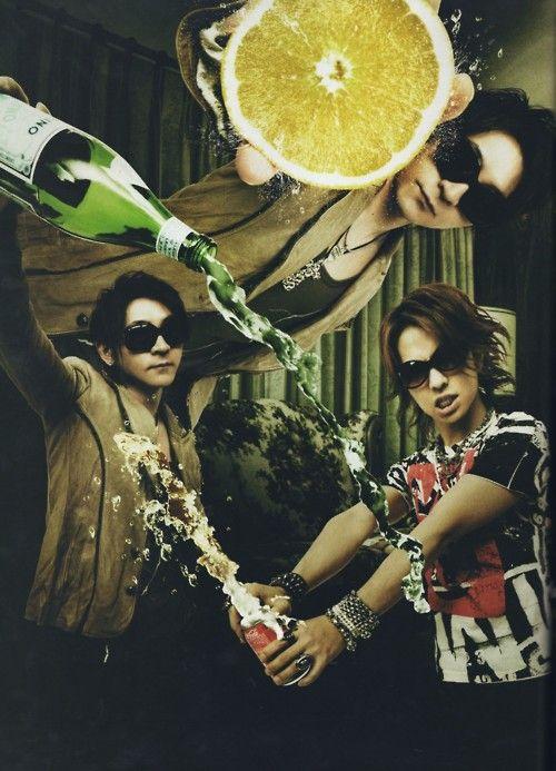 K.A.Z & Hyde