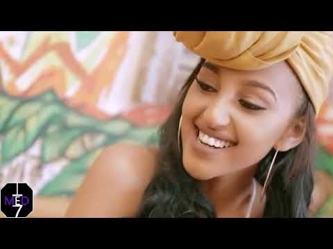 Sancho Gebre - Tanamo | ታናሞ - New Ethiopian Music 2019 (Official