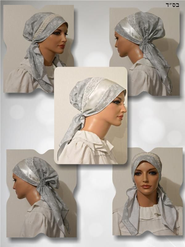 Make your own custom hair coverings with these patterns.
