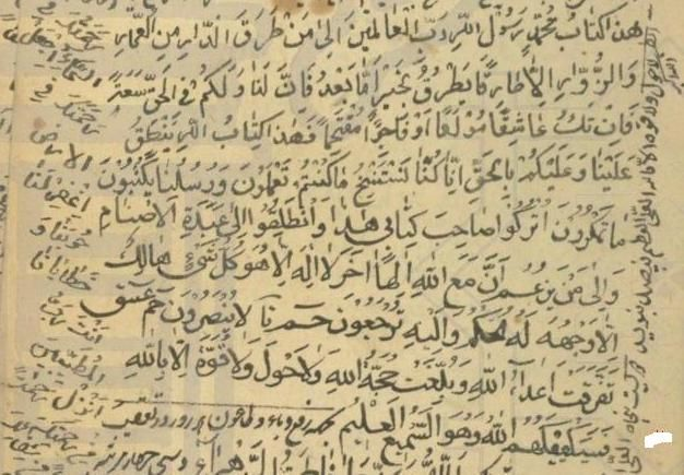 لو اردت ان ترزق المال وتجلب الغنى والبركة Bad Spirits Arabic Lessons Sufism