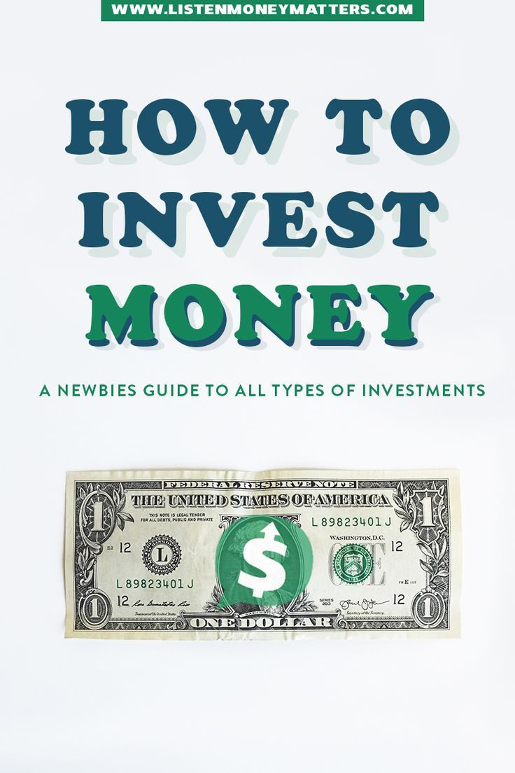 different types of investment opportunities