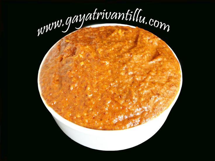 Ginger Onion Chutney for Dosa. Gayatri Vantillu