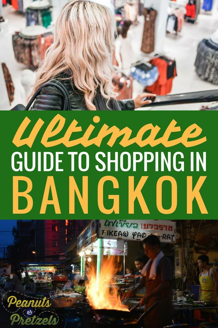 """The shopping in Bangkok is some of the best in the world -  you can find just about anything you could think of from high-end fashion to """"I ❤️ Bangkok"""" shirts. If you are limited on time, then deciding where to shop in Bangkok is essential to finding what you are looking for, as well as saving you time and money in transportation around Bangkok. Click through to find see our easy-to-follow Bangkok shopping map and an overview of the best places to shop in Bangkok. 