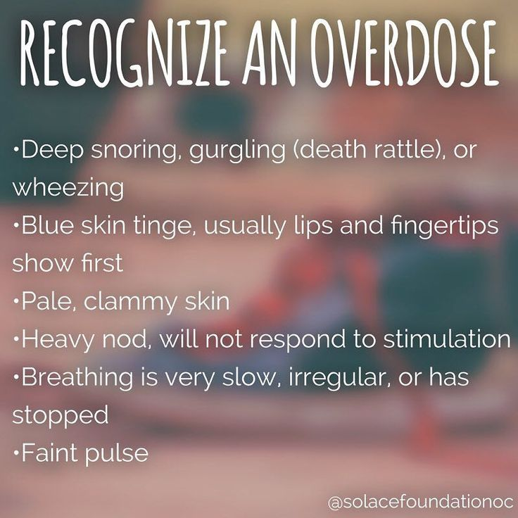 Reverse an opioid overdose: recognize the symptoms call 911 start rescue breathing and administer naloxone (aka Narcan). Every life matters.