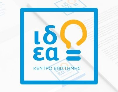 """Check out new work on my @Behance portfolio: """"Idea Science Center"""" http://be.net/gallery/31440499/Idea-Science-Center"""