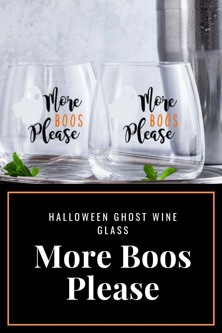 More Boos Please Witches Brew Magic Potion Decals For Yeti Wine Glass Beer Mug Tumbler Hallo Halloween Wine Glass Halloween Decals Unique Items Products