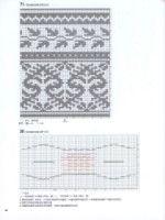 Gallery.ru / Фото #39 - Knitting 150 Designs - svetlyachoks