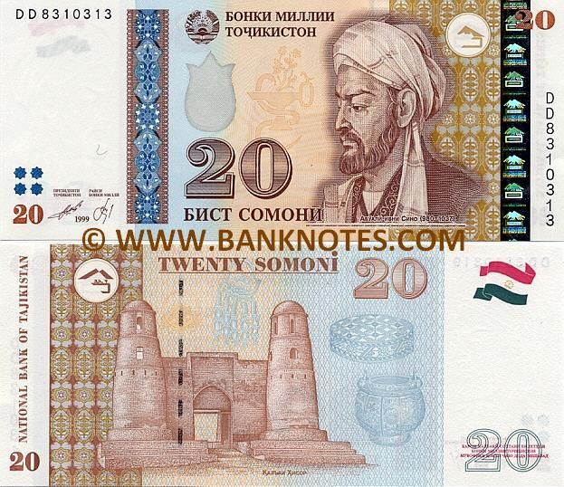 Tajikistan 20 Somoni 1999 (2000) - Front: Abu Ali ibn Sina (Avicenna) (980-1037), great scientist, Persian encyclopaedist of the Tajik people. Back: Hissar Castle. Artifacts. National Flag of Tajikistan. Watermark: Portrait of Abu Ali ibn Sino.